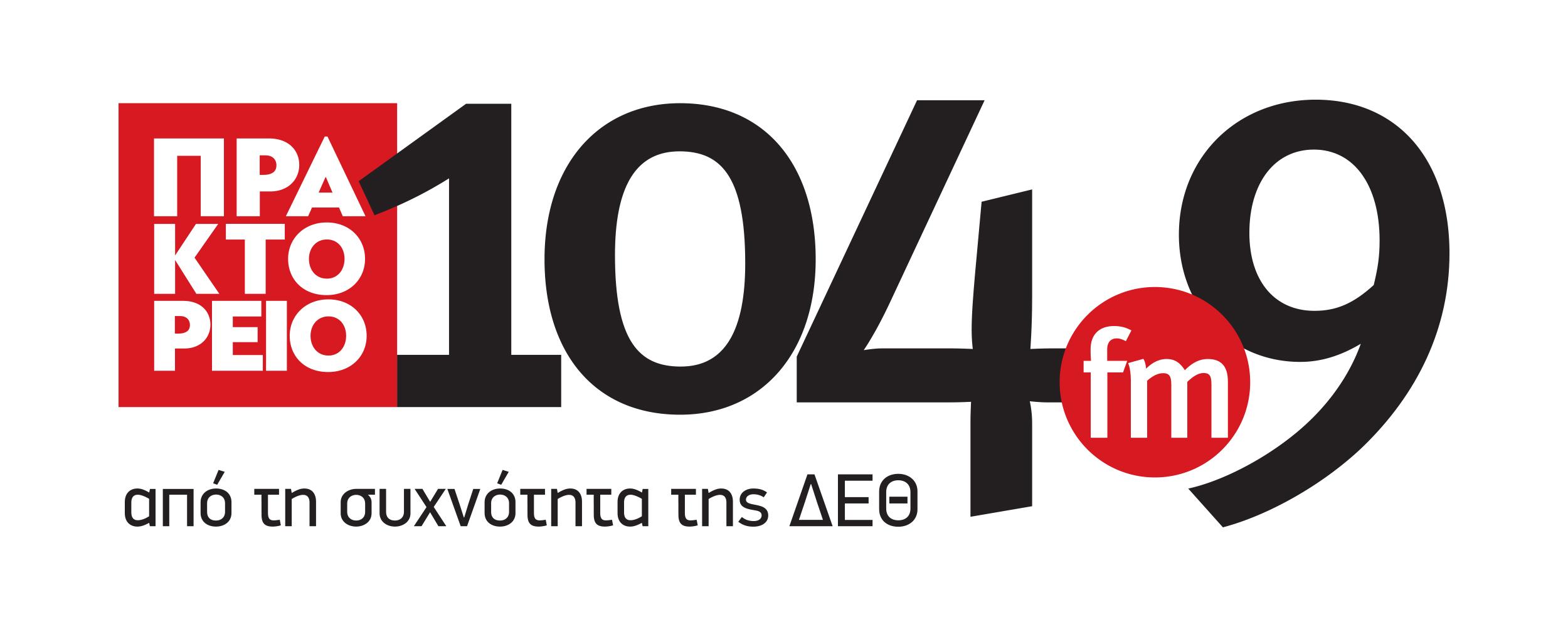 Πρακτορείο FM 104,9