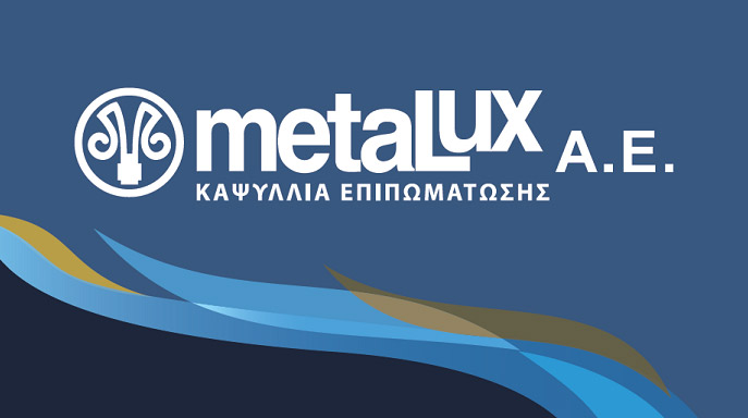 METALUX A.E.