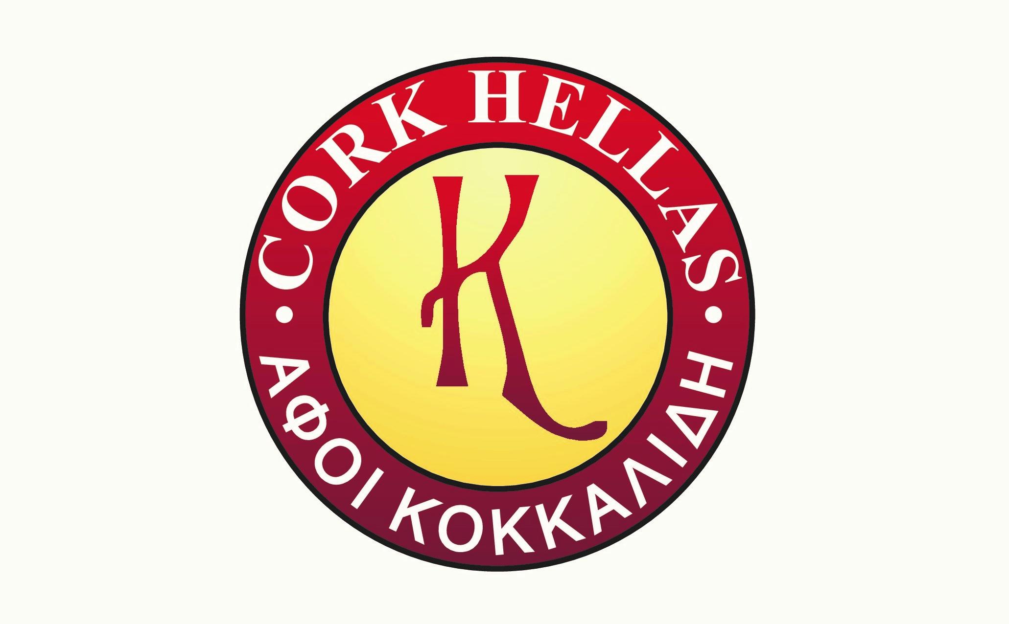 Cork Hellas